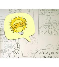 Idea personalizzazione post it a forma di fumetto